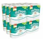 Angel Soft 48 Double Rolls Bath Tissue, 4 Count Pack of 12
