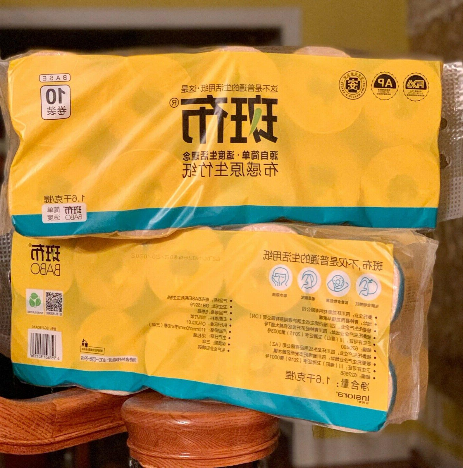 FREE 10 Bamboo Paper
