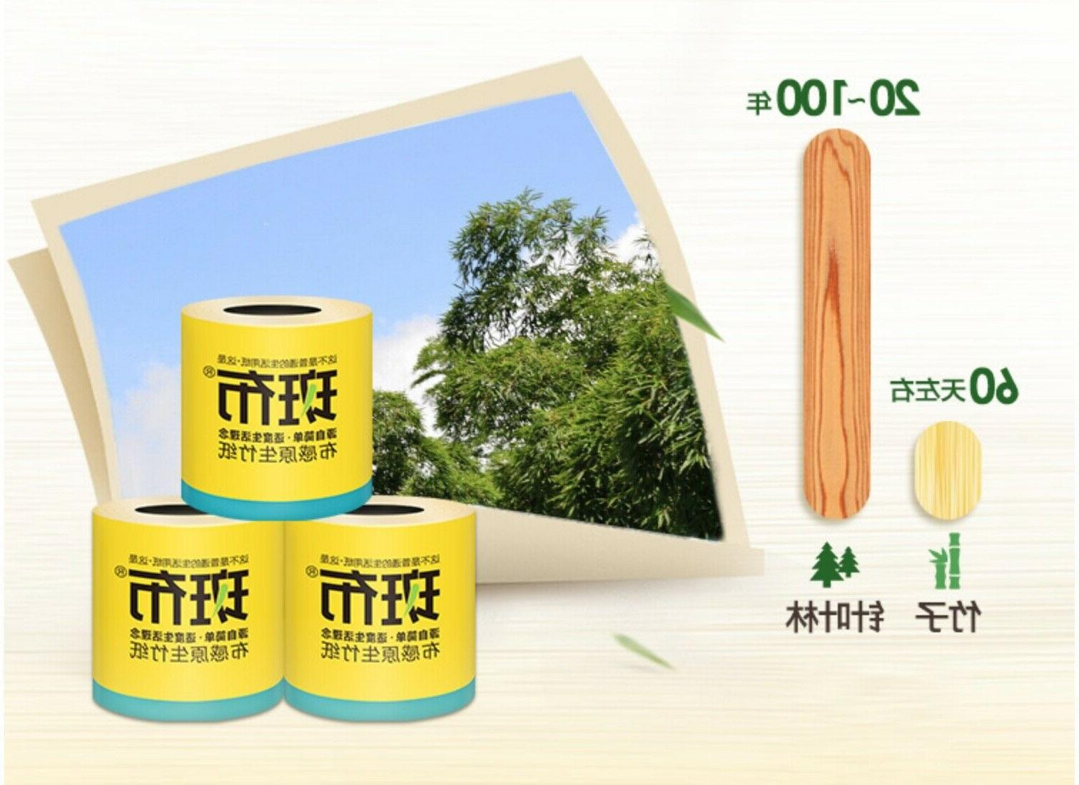 FREE SHIPPING 10 Rolls 3-Ply Bamboo Pulp Paper