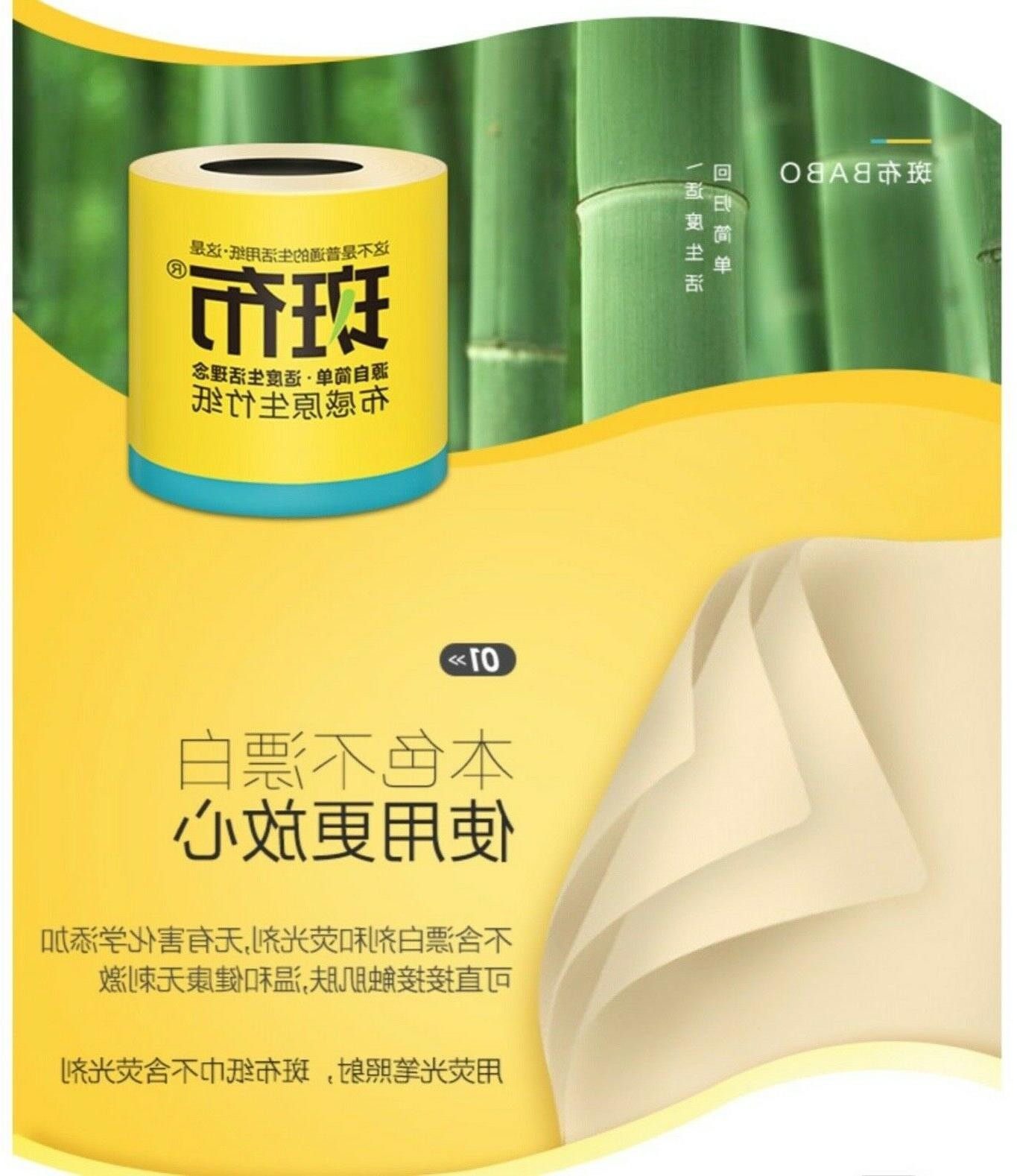 FREE SHIPPING Bamboo NEW Paper