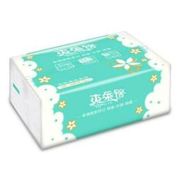 Ultra Soft Facial 3-Ply Tissues Paper Home Bath Softening Pa